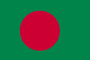バングラデシュの国旗