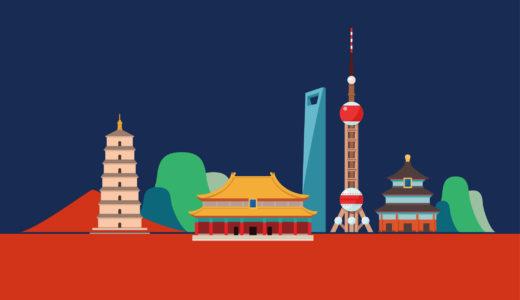 【中国西安】漫画「キングダム」の聖地巡礼の旅