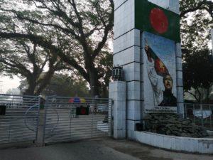 バングラデシュとインドの国境