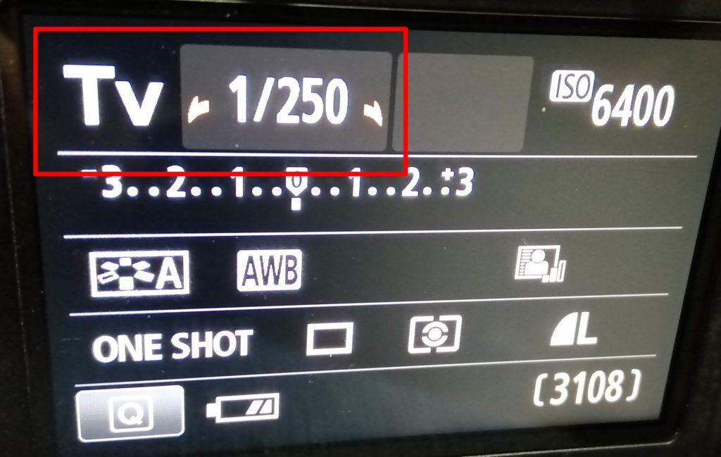 カメラのシャッタースピード