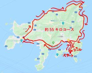 小豆島一周