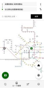 NAVITIME Transitの画面