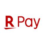楽天Pay(ラクテンペイ)