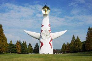 岡本太郎作の「太陽の塔」