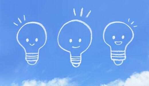 【書評】現代社会の思考法!問題解決力を高める「推論」の技術(著:羽田康祐)